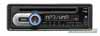 Clarion CZ109 CD/MP3/WMA Receiver Wth Rotary volume Control and Front Aux Input